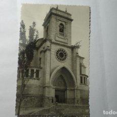 Postales: POSTAL ALBACETE.-CATEDRAL CM. Lote 82135780