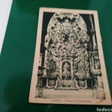 Postales: POSTAL ANTIGUA. TOLEDO. AÑOS 40. CATEDRAL, EL TRANSPARENTE. HELIOTIPIA ARTÍSTICA ESPAÑOLA. Lote 83561331