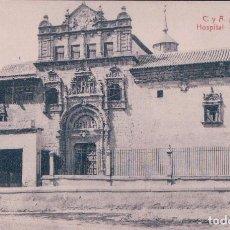 Postais: POSTAL TOLEDO C Y A 422 - HOSPITAL DE SANTA CRUZ - CASTAÑEIRA Y ALVAREZ. Lote 84700684