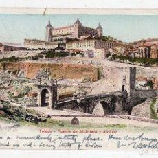 Postales: TOLEDO. PUENTE DE ALCÁNTARA Y ALCAZAR. FRANQUEADA EL 23 DE OCTUBRE DE 1909.. Lote 86957184