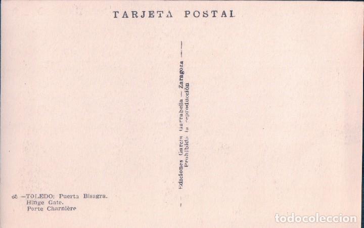 Postales: POSTAL TOLEDO 65 - PUERTA BISAGRA - GARRABELLA - Foto 2 - 89064528