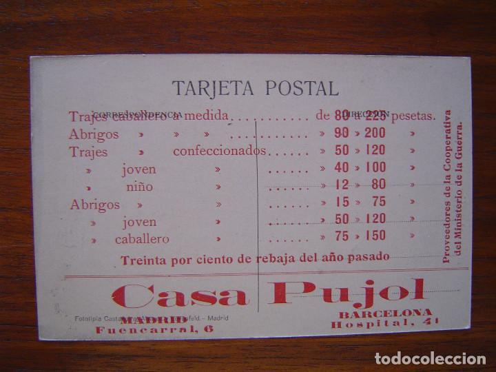 Postales: Postal 472 Toledo - Una calle - Publicidad de CASA PUJOL - Foto 2 - 90205788