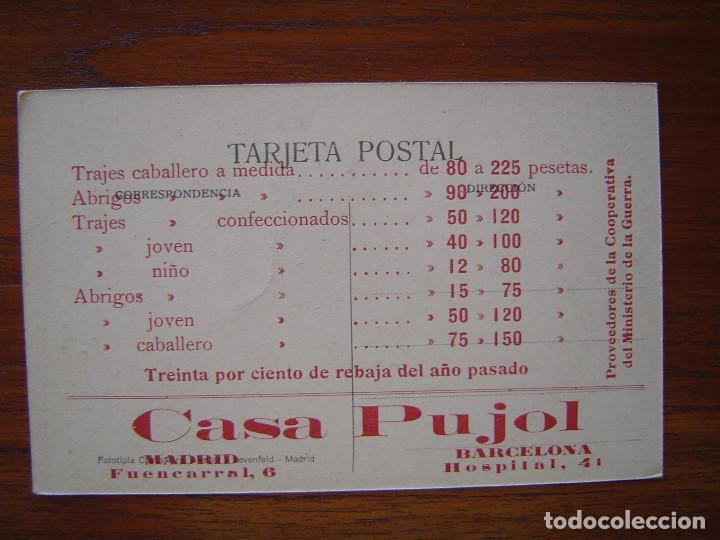 Postales: Postal 478 Toledo - Posada de la Hermandad - Publicidad de CASA PUJOL - Foto 2 - 90206084
