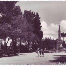 Postales: ALBACETE: PARQUE DE LOS MÁRTIRES. GARCÍA GARRABELLA Y CÍA. NO CIRCULADA (AÑOS 50). Lote 90913505