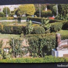 Postales: POSTAL ALBACETE - BICHA DE BALAZOTE - JARDINES.. Lote 279413313