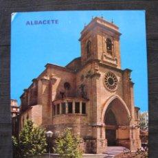 Postales: POSTAL ALBACETE - LA CATEDRAL.. Lote 279413403