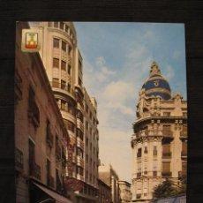 Postales: POSTAL ALBACETE - Nº 15 - CALLES TESIFONTE GALLEGO Y MARQUES DE MOLINS.. Lote 92360175