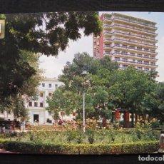 Postales: POSTAL ALBACETE - Nº 21 - AVENIDA, PARQUE Y HOTEL LOS LLANOS.. Lote 92361080