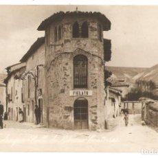 Postales: JADRAQUE (GUADALAJARA) CALLE BIBIANO CONTRERAS. POSTAL FOTOGRÁFICA.. Lote 92986295