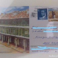 Postales: PLAZA MAYOR DE ALMAGRO-CIUDAD REAL. Lote 95096751