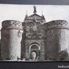 Postales: TOLEDO, PUERTA DE LA BISAGRA, POSTAL REALIZADA EL AÑO 1959. Lote 95954487