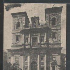 Postales: TOLEDO - IGLESIA DE LA COMPAÑÍA DE JESÚS - RESIDENCIA - P22562. Lote 96689055