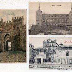 Postales: LOTE DE 3 POSTALES ANTIGUAS DE TOLEDO.. Lote 96696059