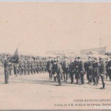 Postales: TOLEDO ESCUELA DE INFANTERIA - VSITA DE S.M. EL SHAH DE PERSIA - REVISTA CURSO MAYO DICIEMBRE 1922. Lote 97235659