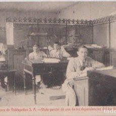 Postales: VALDEPEÑAS (CIUDAD REAL) - PANIFICADORA DE VALDEPEÑAS S.A. - VISTA PARCIAL DE UNA DE LAS .......... Lote 97342735