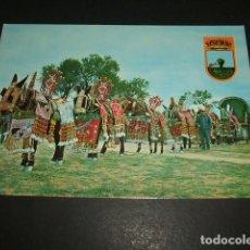 Postales: TOMELLOSO CIUDAD REAL REATA ENJAEZADA. Lote 97644439