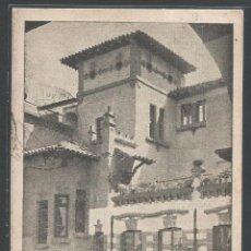 Postales: ALBACETE - COLEGIO DE NUESTRA SEÑORA DEL ROSARIO - PATIO DE RECREO - P22653. Lote 97931783