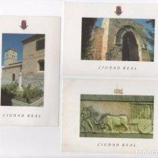 Postales: 3 POSTALES CIUDAD REAL ( SIN ESCRIBIR ). Lote 98004267