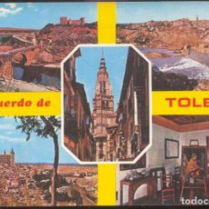 Postales: 1961 - RECUERDO DE TOLEDO. Lote 98192459