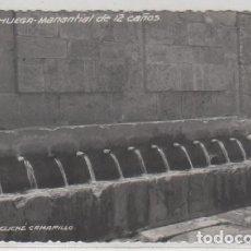 Postales: BRIHUEGA MANANTIAL DE 12 CAÑOS. CLICHÉ CAMARILLO. SIN CIRCULAR. SIN REVERSO. Lote 98219583