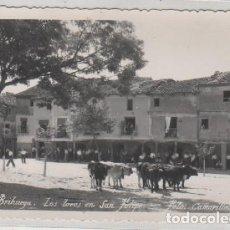 Postales: BRIHUEGA. LOS TOROS DE SAN FELIPE. FOTO CAMARILLO. SIN CIRCULAR. SIN REVERSO. 12 X 8,50 CM. Lote 98222411
