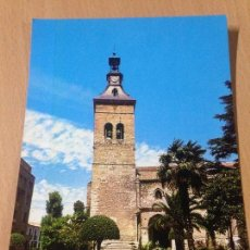 Postales: ANTIGUA POSTAL IGLESIA DE SAN PEDRO CIUDAD REAL. Lote 98759635