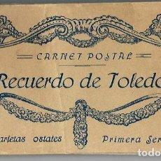 Postais: BLOC DE 25 TARGETAS POSTALES RECUERDO DE TOLEDO - 1ª SERIE -FOTOTIPIA CASTAÑEIRA ALVAREZ Y LEVENFL. Lote 99050931