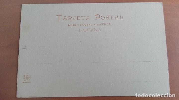 Postales: POSTAL TOLEDO Nº 1378 UN PATIO TOLEDANO EDIC HAUSER Y MENET CASTILLA LA MANCHA MUJERES TEJIENDO - Foto 2 - 100586151