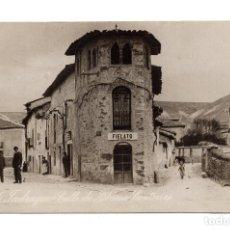 Postales: POSTAL FOTOGRAFICA DE JADRAQUE (GUADALAJARA) CALLE DE BIBIANO CONTRERAS - ALSINA. MADRID. Lote 101564547