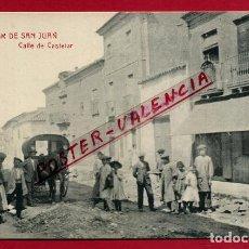 Postales: POSTAL CIUDAD REAL , ALCAZAR DE SAN JUAN , CALLE DE CASTELAR , ORIGINAL , P87995. Lote 103225747