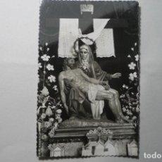 Postales: POSTAL CUENCA NTRA.SRA. ANGELES CM. Lote 103644215