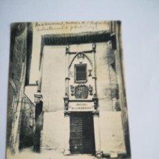 Postales: TOLEDO. POSADA DE LA HERMANDAD. HAUSER Y MENET. CIRCULADA 1904, SIN DIVIDIR.. Lote 103844123