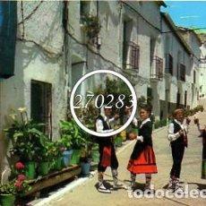 Postales: LA PERALEJA (CUENCA) Nº 7 CALLE DE LA CONCEPCION - ED VISTABELLA - SIN CIRCULAR - AÑO 1983. Lote 104303087