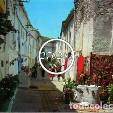 Postales: LA PERALEJA (CUENCA) Nº 8 CALLE DE FELIX JARABO UN DIA DE CORPUS -ED VISTABELLA -S/C- AÑO 1983. Lote 104303847