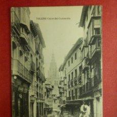 Postales: POSTAL - ESPAÑA - TOLEDO - CALLE DEL COMERCIO - HAUSER Y MENET - NE - NC. Lote 104332299
