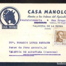Postales: TALAVERA DE LA REINA. TP COMERCIAL *CASA MANOLO* ESCRITA.. Lote 105823303