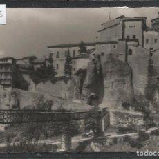 Postales: CUENCA - 4 - PUENTE SAN PABLO Y CASAS COLGADAS - GARCIA GARABELLA - VER REVERSO - (48.125). Lote 105840471
