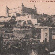Postales: POSTAL TOLEDO PUENTE DE ALCANTARA Y ALCAZAR 3 / P.MUNDI/C. MANCHA-6. Lote 107093487