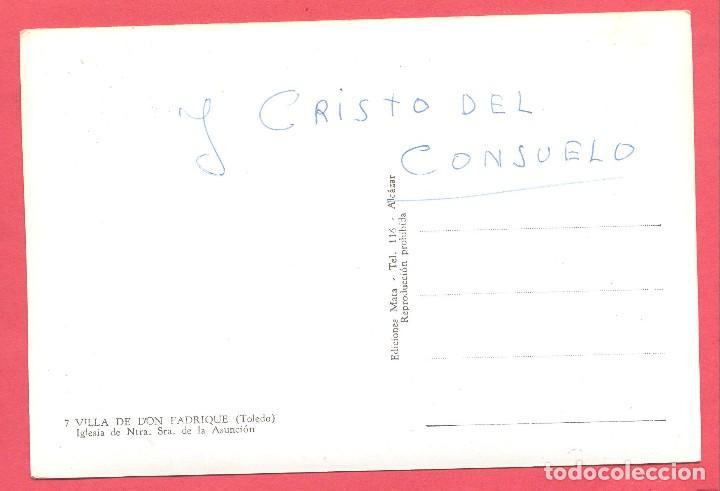 Postales: toledo-villa de don fadrique-7 Iglesia de Nta.sra.de la Asuncion, ediciones Mata-Alcazar, ver fotos - Foto 2 - 117175402