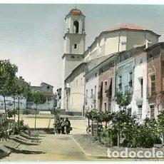 Postais: ALBACETE TOBARRA PLAZA ESPAÑA. ED. PARIS 5. POSTAL FOTOGRÁFICA EN BLANCO Y NEGRO, COLOREADA. Lote 108116307