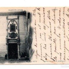 Postales: TOLEDO.- CÁRCEL DE SANTA HERMANDAD. COLECCIÓN GARCES. FOT. LAURENT. CARTERÍA GUIPÚZCOA CESTONA.. Lote 109501695