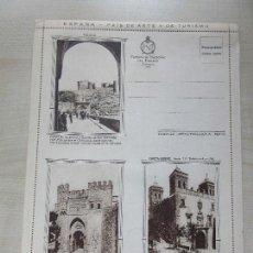 Postales: CARTA- SOBRE DE TOLEDO EDITADA POR EL PATRONATO NACIONAL DE TURISMO HACIA 1930 MARRÓN. Lote 111261703