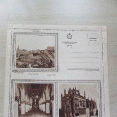 Postales: CARTA- SOBRE DE TOLEDO EDITADA POR EL PATRONATO NACIONAL DE TURISMO HACIA 1930 MARRÓN. Lote 111265559