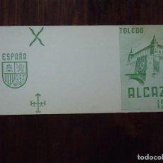 Postales: GUERRA CIVIL.ALCAZAR DE TOLEDO 1936.TARJETA POSTAL SIN CIRCULAR,EDICIONES DART-VALLADOLID.. Lote 112692739