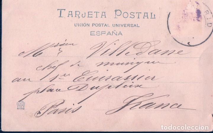 Postales: POSTAL 803 HAUSER Y MENET TOLEDO - EL PUENTE DE ALCANTARA - CIRCULADA - SIN DIVIDIR - Foto 2 - 112917463