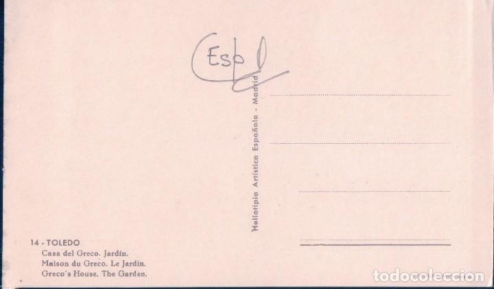 Postales: POSTAL TOLEDO 14 - CASA DEL GRECO - JARDIN - H A E - FOTO COLOR MANEN - Foto 2 - 114424727