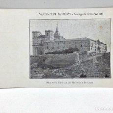 Postales: UCLES - SANTIAGO DE UCLES CUENCA - POSTAL Nº 8 FACHADA DEL MEDIO DIA - COLEGIO P.P.AGUSTINOS. Lote 115018447