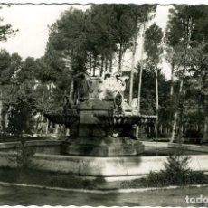 Postales: ALBACETE. PARQUE DE LOS MÁRTIRES. FUENTE DE SATURNINO LOPEZ. ED. GARCIA GARRABELLA. FOTOGRÁFICA. Lote 115132463