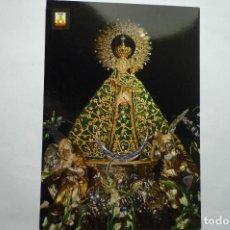 Postales: POSTAL NTRA.SRA.DE LOS LLANOS-ALBACETE. Lote 115365531