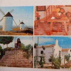 Postales: POSTAL RUTA CERVANTINA - LA PLATERA SEDE DE LOS SANCHOS. Lote 115372987